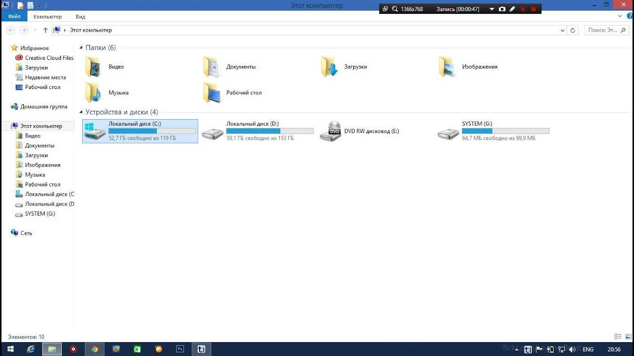 Скачать файл filesystem x64 rwdi dll