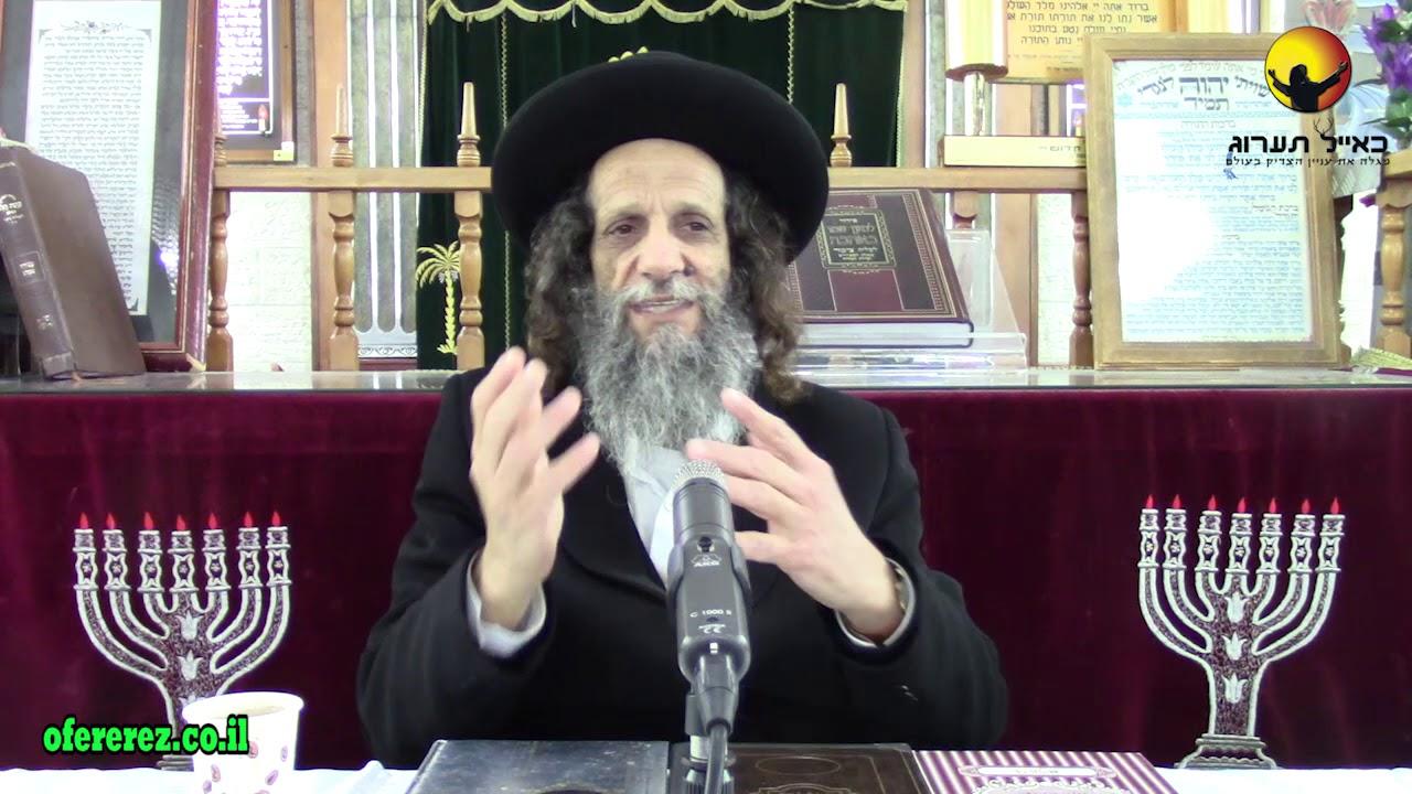 הרב עופר ארז-יציאת מצרים והגאולה-הכנה לפסח