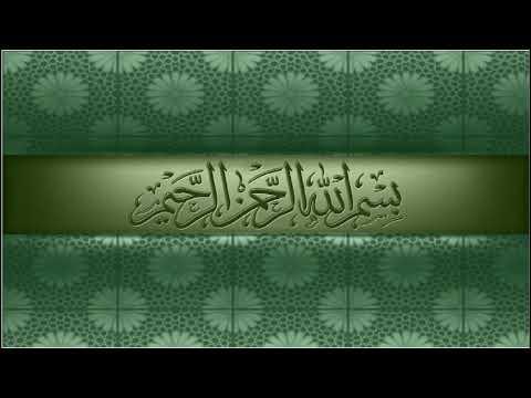 010 سورة يونس القارئ عبدالله الخلف Abdullah Al Khalaf Surat Yunus