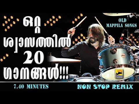ഒറ്റ ശ്വാസത്തിൽ 20 ഗാനങ്ങൾ  Nonstop - Shape Of You - Malayalam Mappila Mashup Songs 2017 (20 songs)