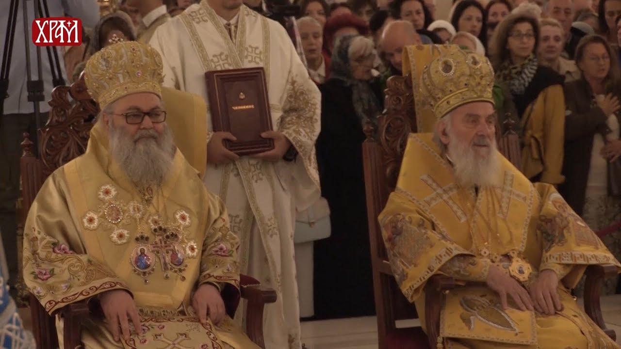スコピエ府主教【Metropolitan of Skopje】 – キリスト教 高位聖職者の ...