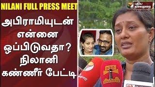 Serial Actress Nilani Full Press Meet