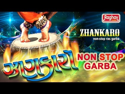 Non Stop Garba Songs - Zhankaro | Navratri Top 10 Garba Gujarati Songs | Ras Garba 2016 Latest