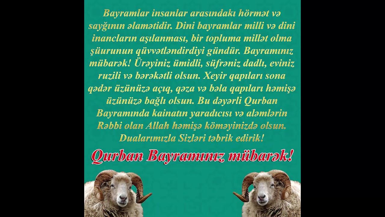 Qurban Bayrami Təbrikləri