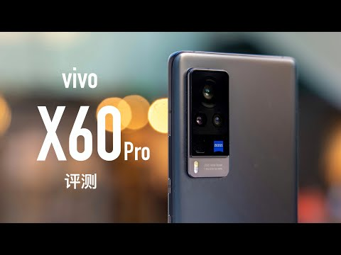vivo X60 Pro评测:蔡司镜头旋转焦外是什么样子?
