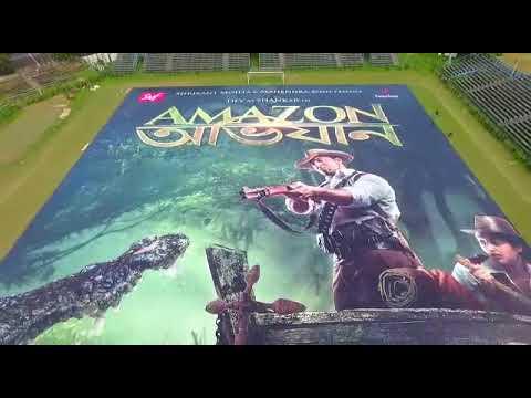 Mega poster of Dev starrer Amazon Obhijaan unveiled