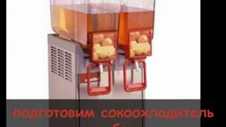 видео продажа охлажденных соков и морсов