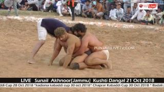 [LIVE] Sunail Akhnoor [Jammu] Kushti Dangal 21 oct 2018