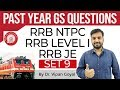 RRB 2019, Previous Year Questions GS/GK Set 9 for RRB NTPC/JE, RRB Level 1 exam by Dr. Vipan Goyal