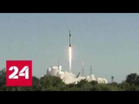 Авария при возвращении первой ступени ракеты Falcon 9 - Россия 24
