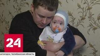 Ваня Фокин отметил свой день рождения в новом доме - Россия 24