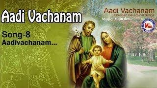 Aadivachanam - Aadi Vachanam