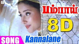 Kannalanae 8D Audio Song | Bombay | Must Use Headphones | Tamil Beats 3D