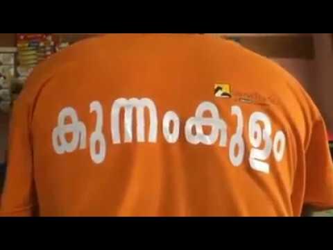 Kunnamkulam new Shortfilm malayalam