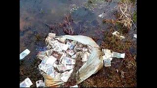 как быстро стать миллионером. нашли гору денег ссср. клад банкнот ссср.