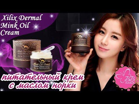 Питательный корейский крем для лица с маслом норки для зрелой кожи