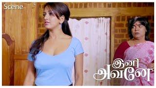 Ini Avane Tamil Movie | Scene | Pavani Reddy Explain Her Feeling To Nagesh