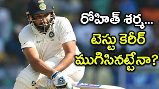 Rohit Sharma Didn't Get Opportunity In Test Series Once Again | Oneindia Telugu