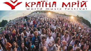 ��������� ����� ��� � ������� / World Music Festival 2015