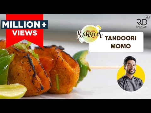 Tandoori Momos recipe  | झटपट तंदूरी मोमो | आसान मोमो रेसिपी । Without Tandoor | Chef Ranveer Brar