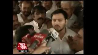 Fodder Scam: It is a conspiracy, says Tej Pratap Yadav