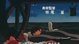 大杉久美子 - 草原のマルコ