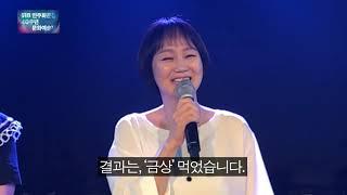 5.18 제40주년 문화예술제 (서울민예총) - 아카시…