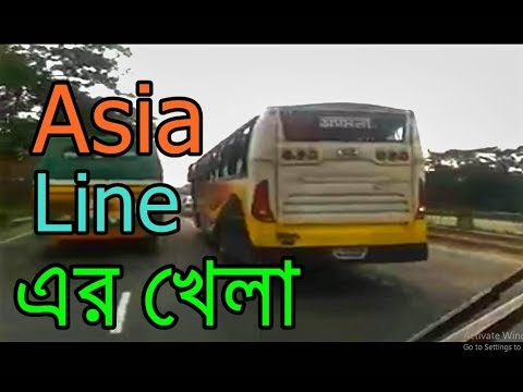 Asia Line And Shyamoli at Dhaka Chittagong Highway Bus race