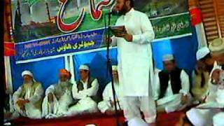Pallandri asad yousuf dar uloom program Palandri A K