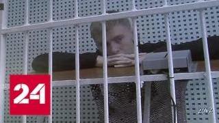 Кокорин и Мамаев пламенно раскаялись по видеосвязи - Россия 24