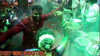 Sonu & Monu Beat's Ply Khud & Choli Song at Kandivali Haldi Show 2019
