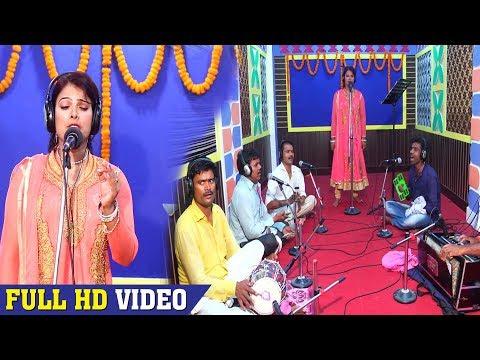 देवघर की उत्पति #Mira Murti का सबसे हिट बिरहा सुने ~ Biraha Hit Bhojpuri 2018 ~ Devghar Ki Utpati