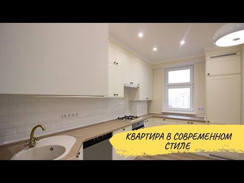 Ремонт квартир в Севастополе. Квартира в современном стиле.
