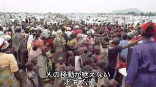 2013年10月の活動ハイライト 【国境なき医師団】