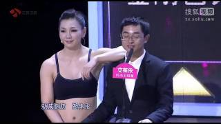 yeon woo ji china tv show 1