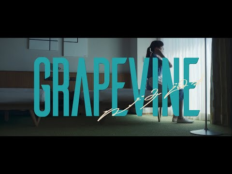 GRAPEVINE - ねずみ浄土(Official Music Video)
