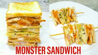 MONSTER CHEESE SANDWICH | MASTERCHEF KITCHEN | new sandwich recipe