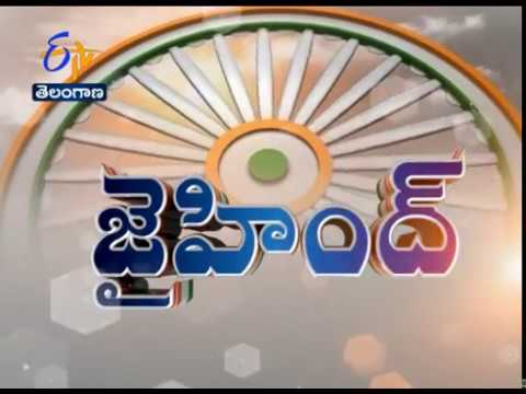 Prime Minister Narendra Modi's speech on 71st Independence Day | Watch