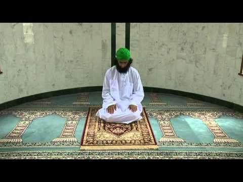 Moslim 3 Rakaat Witr gebed. Urdu en Nederlands Islam