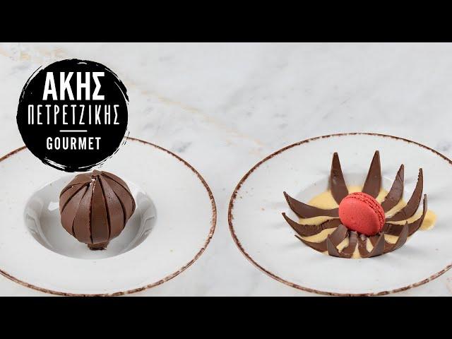 Σοκολατένιο Λουλούδι   Kitchen Lab by Akis Petretzikis