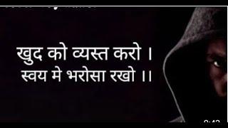Best motivational WhatsApp status in Hindi Urdu MD motivation best motivation video