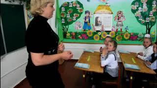 Урок української мови  з елементами громадянського виховання