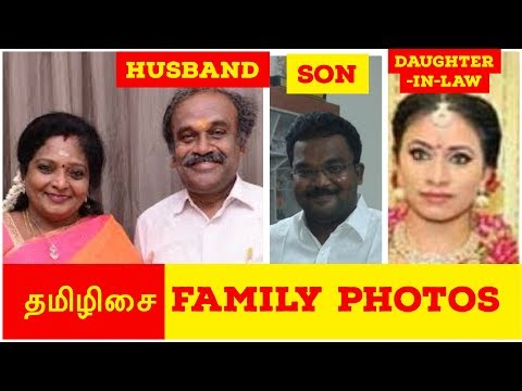 DR Tamilisai Soundararajan Family Photos | Family Gallery