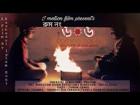 Room 606 ( Bengali Horror thriller ) | Rashedul Islam Roni | Tamim | I-motion films | Short Film |