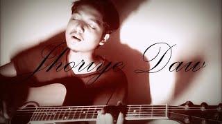 Jhoriye Daw - Shunno | Cover by Lincon Faysal