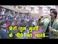 Mohan Muntazir PSIT College Kanpur म चल द लजल क ज द mp3