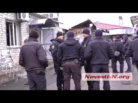 Видео 'Новости-N': В Николаеве пытались захватить рынок
