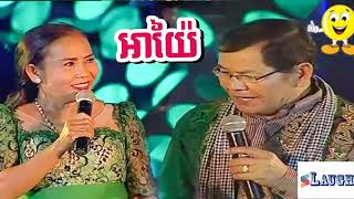 កំប្លែង ព្រហ្មម៉ាញ - prum manh | ayai khmer - khmer comedy