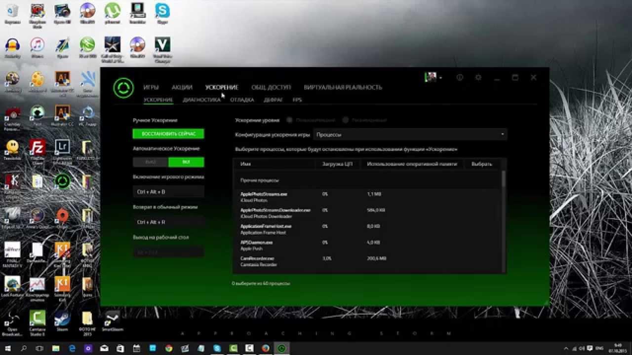 Razer Cortex: Game Booster Обзор программы / Razer Cortex: Game Booster  Review