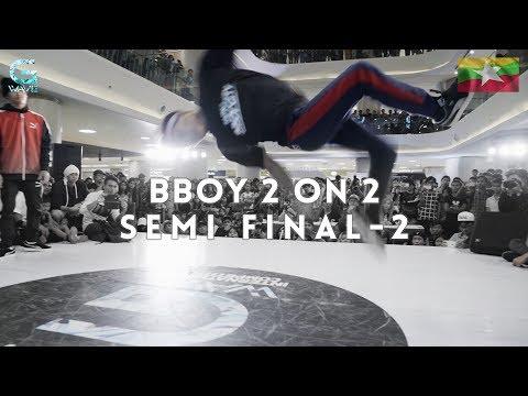 BBOY 2:2   SEMI Final - 2   G-Wave 2017 Myanmar
